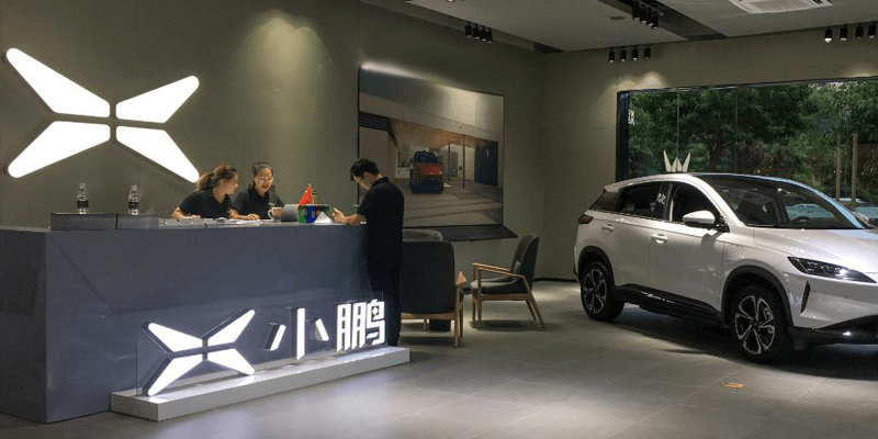 Chinese EV Maker XPeng Gearing for Estimated $2 Billion IPO in Hong Kong Listing